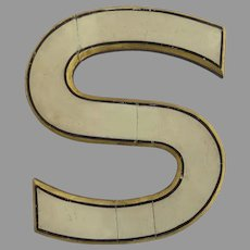 """Large Architectural Salvage Wooden Letter """"S"""" Painted Gilt"""