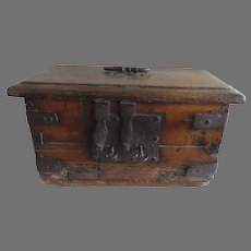 17th Century English Double Iron Lock Box