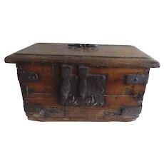 17th Century English Double Iron Lock Box