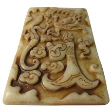 Chinese Carved White Jade Tablet of Dragon, Phoenix, and Magician