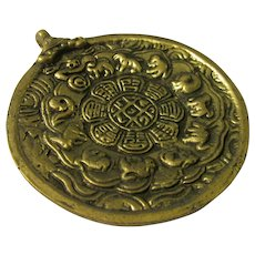 Auspicious Chinese Zodiac Brass(?) Medallion-Paperweight-Collectible, 3""