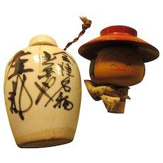 """Miniature Japanese Sake Bottle with Kokeshi Doll Head Stopper, 4 3/4"""""""