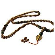"""Golden Tibetan Brass-Dzi-Gemstone Bead Necklace, 22"""""""