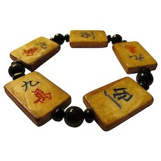 Vintage Mah Jong Bone Tiles  with Black Agate Bead Expandable Bracelet