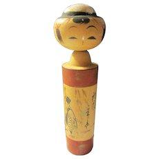 """4"""", Geisha Under Weeping Willow Tree Kokeshi Doll"""