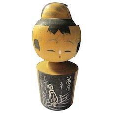 "3 3/4"", Geisha Standing on Bridge Kokeshi Doll"