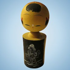 """3 1/4"""", Japanese Kokeshi Girl Doll with White on Black Hand Painted Image"""