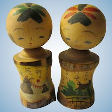 "2 1/2"", Japanese Kokeshi Couple with Hand Painted Images of Ise Peninsula's Wedded Rocks and Shrine"