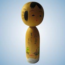 "5 1/2"", Japanese Girl Kokeshi Awaiting Her Love to Return"