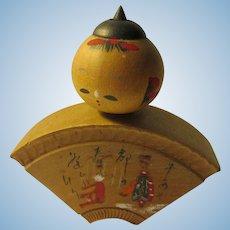 "2 3/8"", Geisha at Red Bridge Fan Shape Wooden Kokeshi Doll"