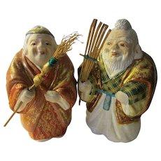 "5 3/4"", Vintage ""Aioi No Matsu"" Japanese Legend of Eternal Pine Tree Love Couple of Lake Takasago"