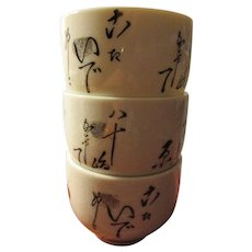 Japanese White Crackled Ceramic Teacups with Black Calligraphy, Set of 3