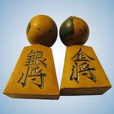 "1 1/2"", Kokeshi Couple with Pyramid-like Bodies"