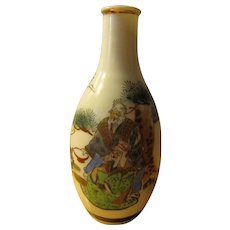 Japanese Sake Bottle with Auspicious Hand Painted Images, 5 1/2""