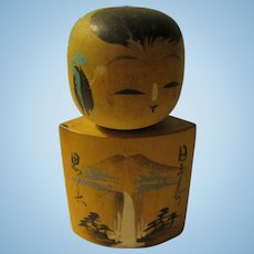 """3"""", Wooden Wedge Kokeshi Boy Doll with Painted White Waterfall"""