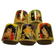 Japanese Kabuki Theatre Actors on Sake Cups, Set of 5