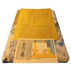 """Vintage Japanese Cotton Tablecloth of Kyoto Float Festival, 40"""""""