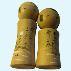 "SALE - Vintage Kokeshi Lovers Under a Full Moon, 3""- 3 1/2"""