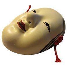 "Japanese Noh Theatre Female Mask of Ko-Omote, 4"""