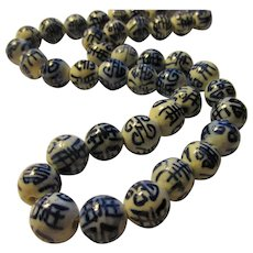 Chinese Blue-and-White Hand Painted Porcelain Bead Necklace, 23""