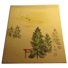 "Japanese Watercolor Idyllic Nature Scene of ""Torii"" Gate Behind Majestic ""Matsu"" Pine Trees, 9 1/4"" x 10 1/2"""