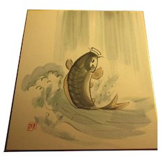 "Japanese Watercolor of Lively Koi Fish Jumping Out of Water, 9 1/4"" x 10 1/2"""
