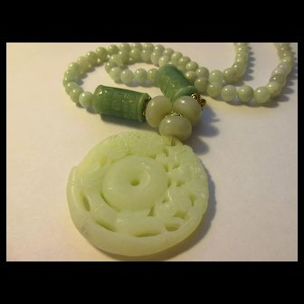 Auspicious Koi-Money Bat-Chinese Coin-Bamboo Jade Pendant with Jade Bead Necklace, 22""