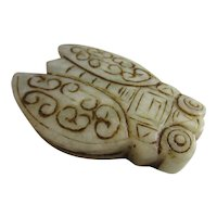 """Carved White Jade Cicada Insect Collectible, 2 1/4"""""""