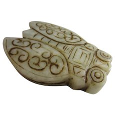 Carved White Jade Cicada Insect Collectible, 2 1/4""