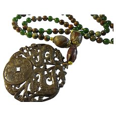 Double Phoenix Brown Jade Medallion Pendant with Green Jade and African Green Opal Bead Necklace, 32""