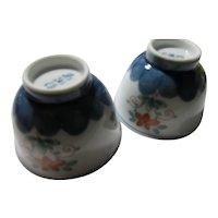 Japanese Sake Cups, Set of 2