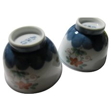 Japanese Sake Cups, Set of 2
