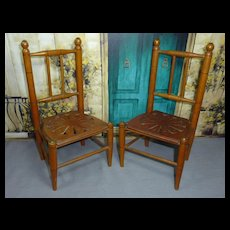 """Pair of Decoratively Carved 12"""" French Chairs"""