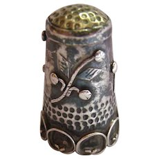 Sterling Silver 925 Thimble Taxco