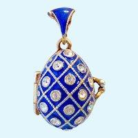Gilt Sterling Enameled Egg Pendant Locket Clear Paste  Cherub Inside Faberge Inspired
