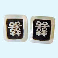 Carved Mother of Pearl MOP Cuff Links Unisex