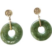 14K Gold & Jade Disk Dangle Earrings Chinese Characters