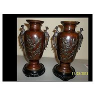 Pair Bronze Japan Urns/Vases Bird of Paradise Handles 8 1/2""