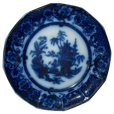 """Flow Blue Chen Si Plate  9"""" Wide"""