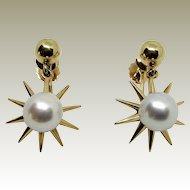 14K Cultured South Sea Pearl Starburst Earrings- F & F Felger Co.