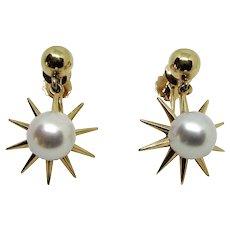 F & F Felger Co. 14K Cultured South Sea Pearl Starburst Earrings.