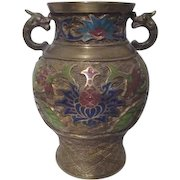 Japanese Champleve on Brass Metal Dragon Handled Vase