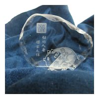 Glass Paperweight New York Life Commemorative Chinese Year of the Boar
