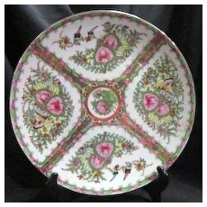 Chinese Canton Rose Medallion Charger Plate-19Cen