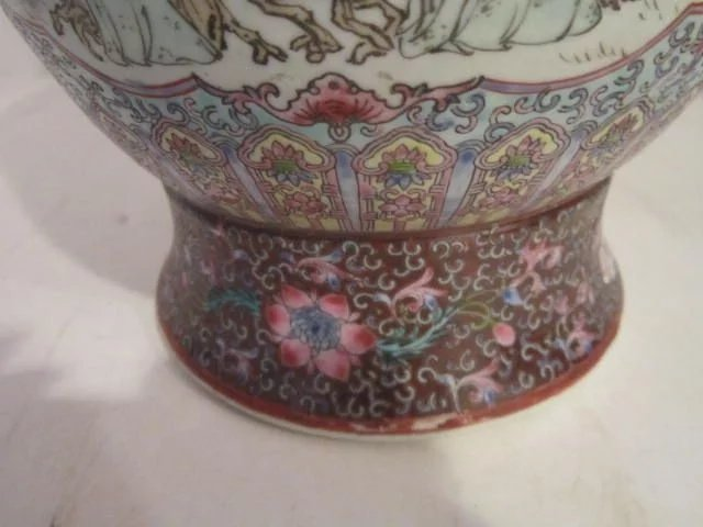 Vintage Large Porcelain Chinese Vase With Red Dragon