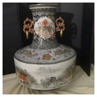Vintage Chinese Hand-Painted Vase with Children with Seal on Bottom