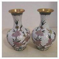 Vintage Pair of Chinese Cloisonne Vases