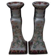 Vintage Pair of Candle Holders Hand Painted Porcelain Oriental