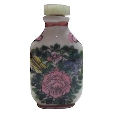 Oriental Ceramic Snuff Bottle with Jade Stopper