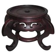 Chinese Carved Wood Footed Display Stand